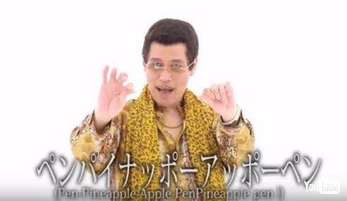 【超悲報】ピコ太郎さん、完全終了へ.....タブーに.....(※動画)のサムネイル画像