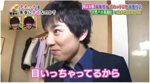 【発覚!】高畑裕太のパパは、あの人気俳優だった件!!!!まじかよ!!!のサムネイル画像