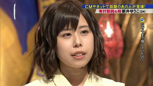 【超朗報】有村架純の実姉が、5月26日についにwwwwww(※画像あり)のサムネイル画像