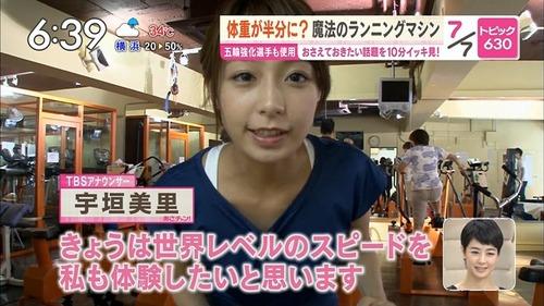 【Gカップ】宇垣美里アナが、ランニングマシンでおoぱい激揺れの放送事故wwwww(gif画像)のサムネイル画像