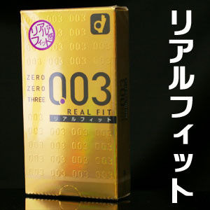 hel-028-1-re