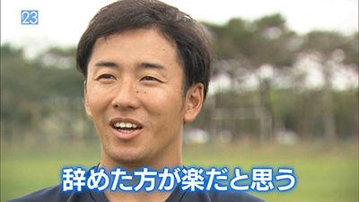 【狂気】斎藤佑樹さん(28)、ついにwwwwwwwwのサムネイル画像
