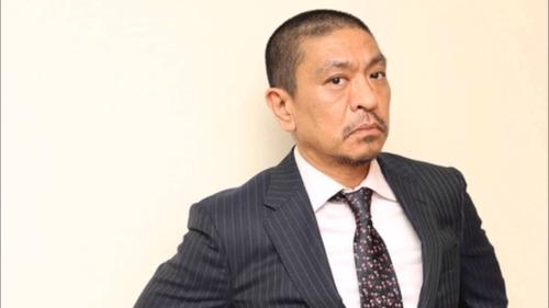 【超驚愕】松本人志と新幹線で遭遇した結果wwwwwアカンwwwwwのサムネイル画像