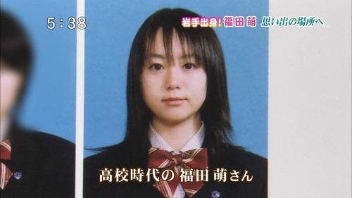 福田萌「学歴は努力の証明書」←これ…のサムネイル画像