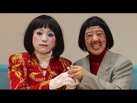 【悲報】日本エレキテル連合の現在wwwwwwwのサムネイル画像