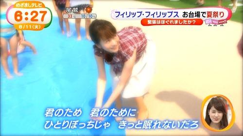 高見侑里アナのブラが、丸見えの放送事故wwwwwww(※画像)のサムネイル画像