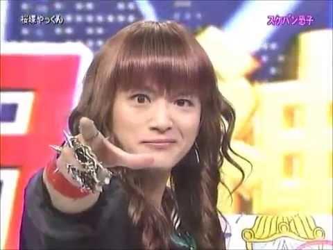 【恐怖】桜塚やっくんのブログが、今シャレにならん事になってた...ww(※画像)のサムネイル画像