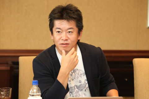 堀江貴文氏、借金までして大学で勉強することに疑問。2ch「勉強方を知りたい」のサムネイル画像