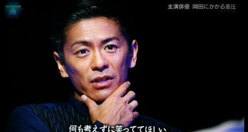【緊急速報】V6 森田剛のリベンジポルノ流出wwwwアウトwwwww(※画像あり)のサムネイル画像