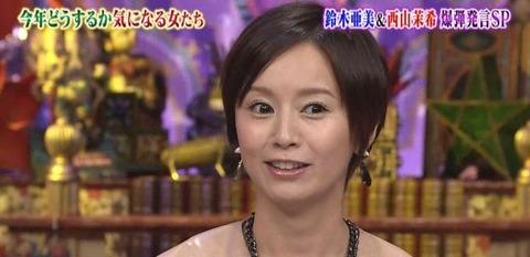 suzuki2