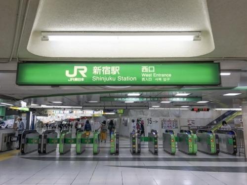 【前代未聞】新宿駅、とんでもない事態に!!!トチ狂ってる!!!!!のサムネイル画像