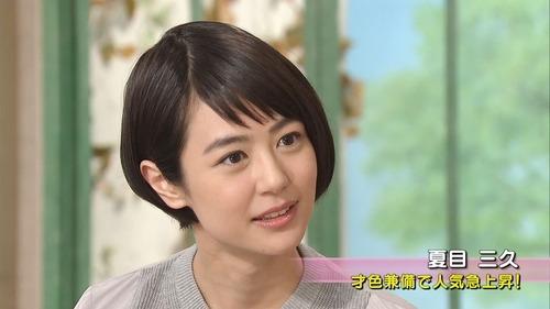 【速報】夏目三久アナ、激白!!!!!!のサムネイル画像