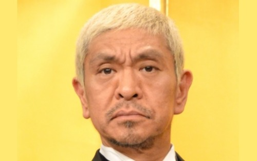【緊急悲報】松本人志さん、アウト!!!!!!!のサムネイル画像