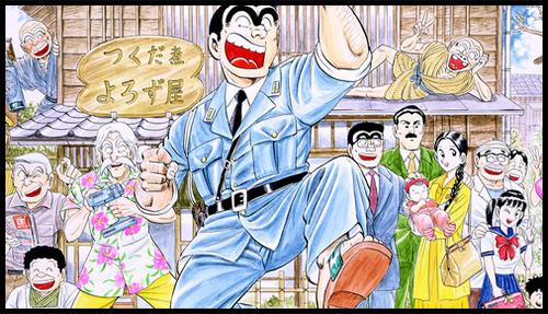kochikame40_001