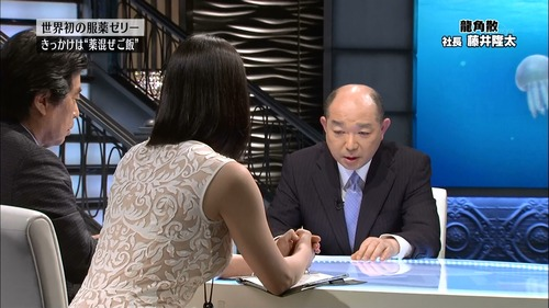 小池栄子のシルエットwwwwww(※画像)のサムネイル画像