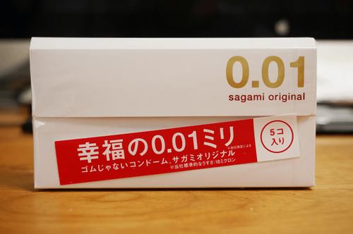 ワイ「0.01コンドームってやっぱりナマ感覚やな!」パンパン →→→ 結果wwwwwのサムネイル画像