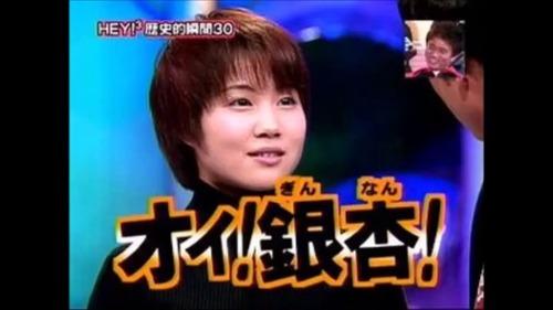 【衝撃画像】元「モー娘」福田明日香(32)、末路がエグイwwwwwwのサムネイル画像