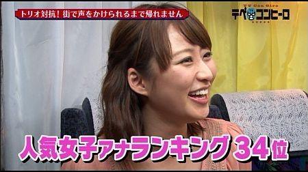 【悲報...】元TBS、マスパン(30)の末路が!!!!wwwwwのサムネイル画像