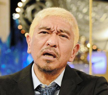 【週刊文春】松本人志さん、ガチで終わる.....のサムネイル画像