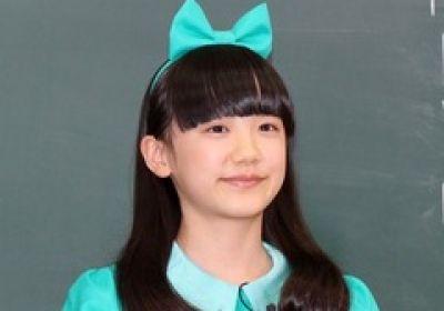 【画像】芦田愛菜さん(12)、完全に大人の女になってたwwwwwのサムネイル画像