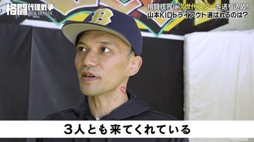 """【衝撃画像】ガン「山本""""KID""""徳郁」今ガチでヤバイ事に・・・のサムネイル画像"""