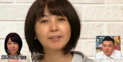 麻木久仁子(52)のすっぴんwwwwwwwwwwwのサムネイル画像