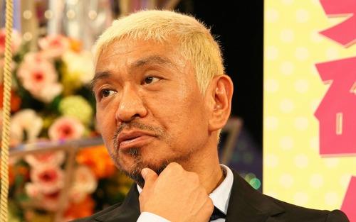 【驚愕】松本人志さん、衝撃告白!!!!!!のサムネイル画像