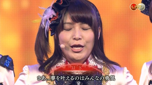 【緊急悲報】新田恵海さん、今メンタルが・・・お前ら、もう止めとけ・・・のサムネイル画像
