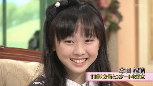 【画像】本田望結ちゃん(12)、スカートの中が見えてしまう事故wwwwいいんかwwwwのサムネイル画像