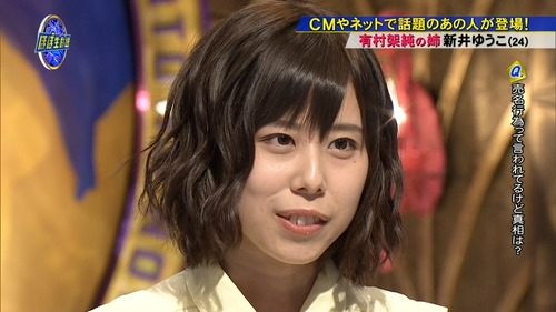 【シコ画像】有村架純の姉ちゃん、ついに解禁wwww鼻血が止まらないwwwwwのサムネイル画像
