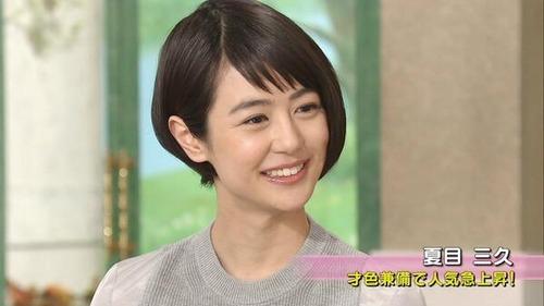 【電撃!】夏目三久アナ、「あさチャン!」降板へ!!!!!のサムネイル画像