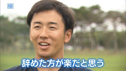 【絶望】斎藤佑樹(28)、逝く・・・・・のサムネイル画像