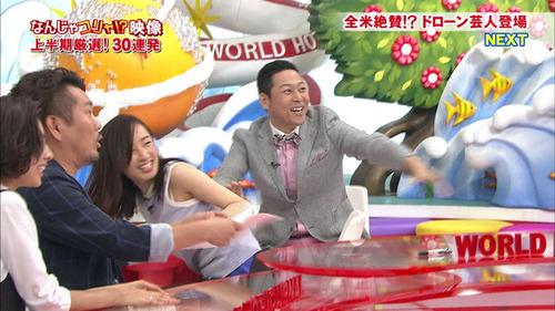西尾由佳理アナ、白のブラひも見えまくりの放送事故wwww(画像あり)のサムネイル画像