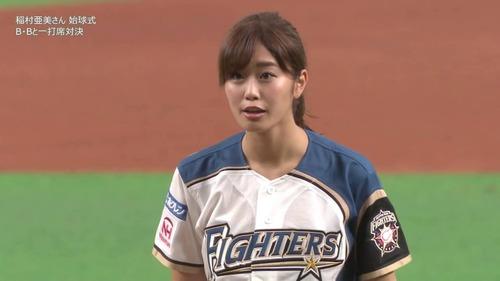 【画像】稲村亜美「あぁっ!すっごい恥ずかしいです....」 →→→ 結果wwwwwwのサムネイル画像
