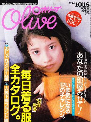 yoshikawahinano1994-1