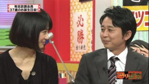 有吉ママ「実は、弘行は...」 →→→ !!!!!のサムネイル画像