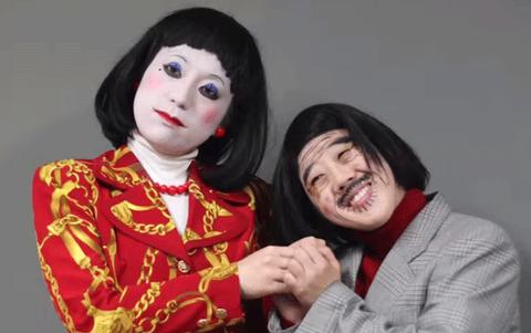 日本エレキテル連合、自宅バレる「衣装を干してしまって…」すっぴん画像ありのサムネイル画像