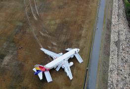 【速報】広島空港アシアナ航空機(エアバス)航空事故の事故機パイロットが居場所不明…逃亡か?のサムネイル画像