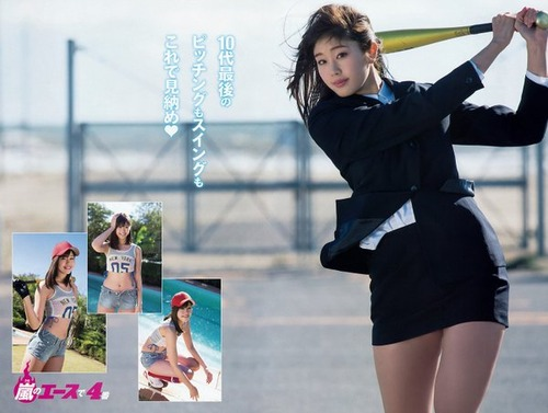【画像】稲村亜美さん、JK時代がヤバ過ぎるwwwwマジかwwwwwのサムネイル画像
