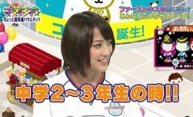 竹内由恵アナ「初キスは中2の時、初Hは....」 →→→のサムネイル画像