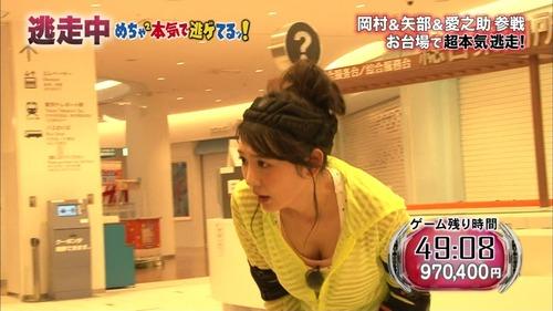 おのののか、Eカップ乳を露出し過ぎる放送事故wwwww(gif画像)のサムネイル画像