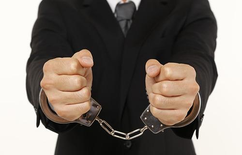 【衝撃画像】マジ逮捕wwwwwwwのサムネイル画像