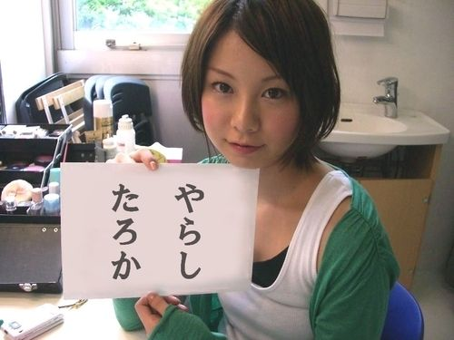 【必見】「彼女になるかどうか」を5秒で確かめる方法!!!!のサムネイル画像