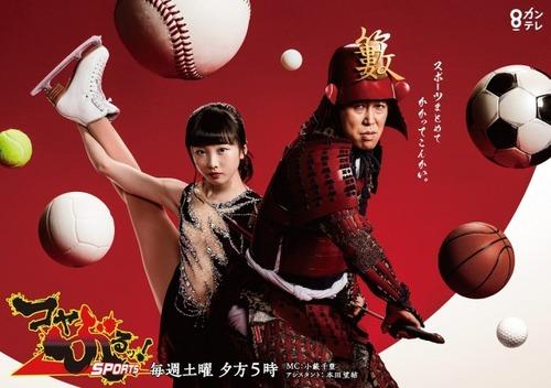 Oricon_2098617_1148_1