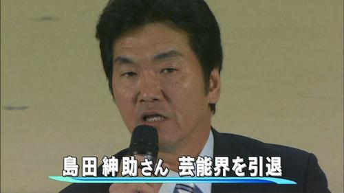 【電撃】島田紳助さん、6年ぶりに復帰へ!!!!!!!!のサムネイル画像