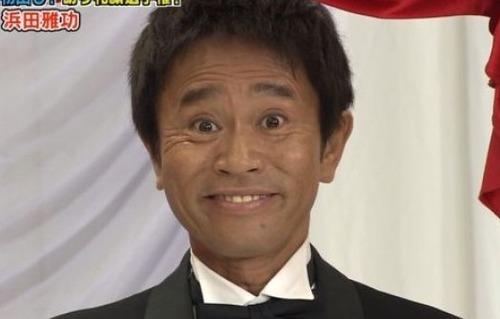 【悲報...】浜田雅功さん(53)、ガチで認知症へ.....のサムネイル画像