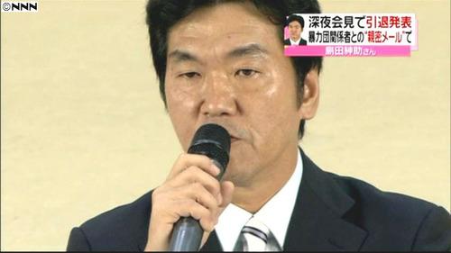 【週刊文春】島田紳助の家に記者が突撃した結果wwwwwのサムネイル画像