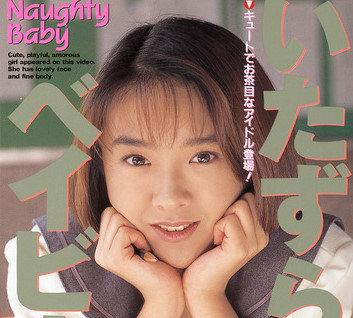 【画像】元av女優 夕樹舞子さん(40)、現在がヤバすぎるwwwwwwwのサムネイル画像