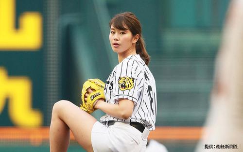 【悲報】稲村亜美さん、衝撃告白!!!!!のサムネイル画像