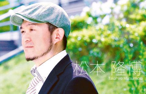 【超悲報】松本人志の兄(55)の末路wwwww(※画像あり)のサムネイル画像